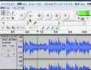 【ニコニコ動画】フリーソフトだけで高音質にしてやるぜ!(再生~ノイズ除去)を解析してみた