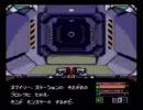 【PCE】サイレントデバッガーズを普通にプレイ part1