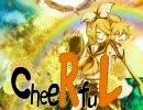 『cheeRfuL』 クロスフェードデモ 【鏡音リン&レンSNS応援創芸部】