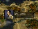 信長の野望革新 龍造寺で九州平定 part2
