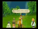 「TALES OF THE ABYSS」のんびりプレイ動画 part.85