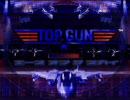 PS2:TOPGUN エースオブザスカイ PART.1
