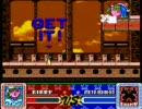 星のカービィ スーパーデラックス 格闘王への道 ウイングで頑張る! thumbnail