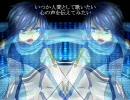 【鏡音レン】「Imitator」合わせてみた【KAITO】 thumbnail