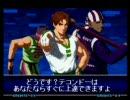 【KOF】キャラとカラーでHNを当てろ!関東Ver【2002】