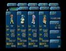 PS版 テイルズオブエターニアを実況プレイしてみました その36