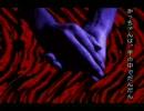 晦 つきこもり 鈴木由香里 二話目「怪物のかっちゃん」