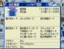 アメリカ人っぽく、桃鉄西日本編を4人で雑談プレイ 17/99年目
