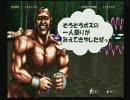 超先輩 ~PS2超兄貴実況 プロテイン6本目~ thumbnail