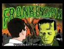 AVGNがフランケンシュタインを遊ぶ(Ep58) thumbnail