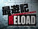 ZERO-SUM、REXアニメOP集