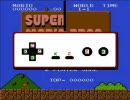 【ニコニコ動画】1人のマリオを2人で操作~ボタン分割マリオ実況01を解析してみた