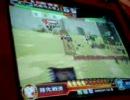 三国志大戦2 携帯動画14 他単7枚vs師の大爆進