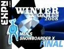 スノーボードクロス X-Games finals 2008