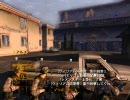 フル・スペクトラム・ウォリアーをプレイ Part.2