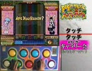 タッチEX pop'n music15 ADV