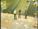 ペルソナ4、高音質プレイ動画【021】 thumbnail