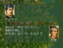 【三国志5】 袁術で皇帝を目指す 第21夜
