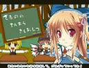 アヤセのパーフェクトうそつき教室 thumbnail