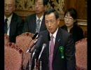 【田母神NHK】運営が削除は妥当でないと認めた動画【電凸】 thumbnail