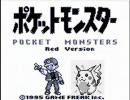 初代・オブ・ポケモン【ナイト・オブ・ナイツ】 thumbnail