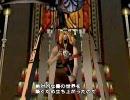 魔剣爻(シャオ)稲葉100% その12