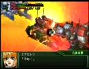 スーパーロボット大戦OGs ランページ・ゴースト