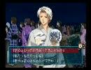 ときメモGS2  君と掘り合うシュミレーションゲーム ぱ~と5の2 thumbnail