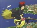 【ジブリ】魔女の宅急便についてラップしてみた【リヒト 3216】 thumbnail