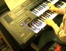 ピアノ譜改_【Xenogears】遠い約束(エレクトーン演奏)