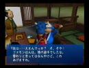 冒険時代活劇ゴエモン ~その17・西へ~