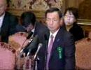 田母神氏が出席したあの参議院委員会 その6
