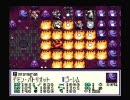 リトルマスター 少し縛りプレイPart 65 「炎の森」1