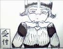 秋月律子劇場・前編 結婚相談所 小島麻由美 アイドルマスター