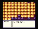 リトルマスター 少し縛りプレイPart 66 「炎の森」2