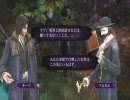 PS3 FolksSoul Prologue:Keats 2/2