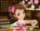 【MAD】 アイドルマスター 「クリィミー亜美」 Ver.2