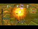 トラスティベル ~ショパンの夢~ 攻略の軌跡 Part22