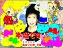 愛の妖精ぷりんてぃん♪ 第15回 新聞のインタビュー受けました!