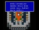 FF3 FC版エンディング (静止画ダイジェスト)