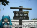 【ニコニコ動画】ちょっと自転車で日本一周してきた7/19 和歌山御坊~和歌山を解析してみた