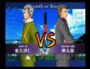 テニプリ・シングルストーナメント【1回戦第13・14・15試合】 thumbnail
