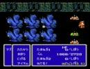 FF3-赤魔道師一人旅 その28 「第二の難関と巨大戦艦」