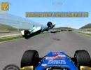 F1ゲーム クラッシュ集 thumbnail