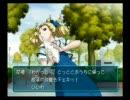 ときメモGS2  君と掘り合うシュミレーションゲーム ぱ~と6 thumbnail