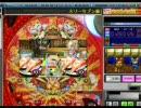 06/28  永井先生のサンマ【永井P配信中毒杯】+サミタ配信 Part2