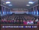 朝鮮中央放送『報道』:2005年04月14日前半