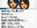 DT ローズ・オブ・ゲノム  第3章 あゆみ