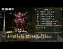 【MHP2G】訓練所G級 ドドブランゴ亜種 ハンマー thumbnail