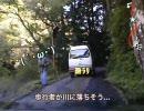 【ニコニコ動画】【酷道ラリー】国道371号線 その16を解析してみた
